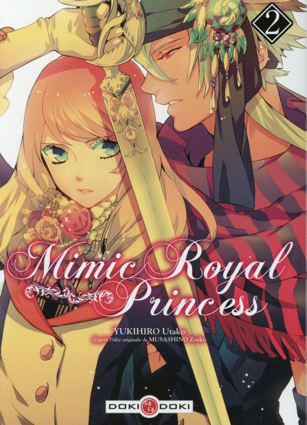 MIMIC ROYAL PRINCESS   VOLUME 2